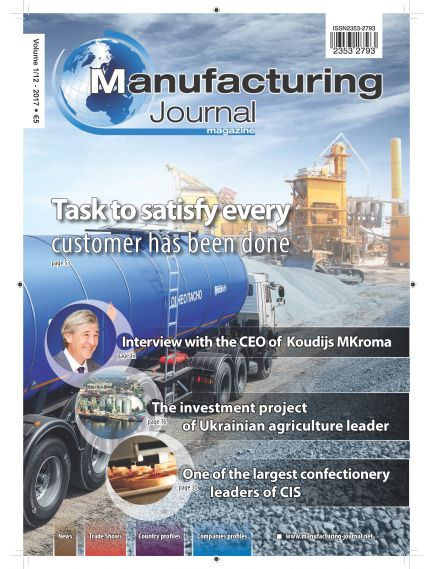 Manufacturing Journal magazine