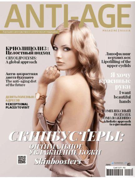 Anti-Age Magazine Russie
