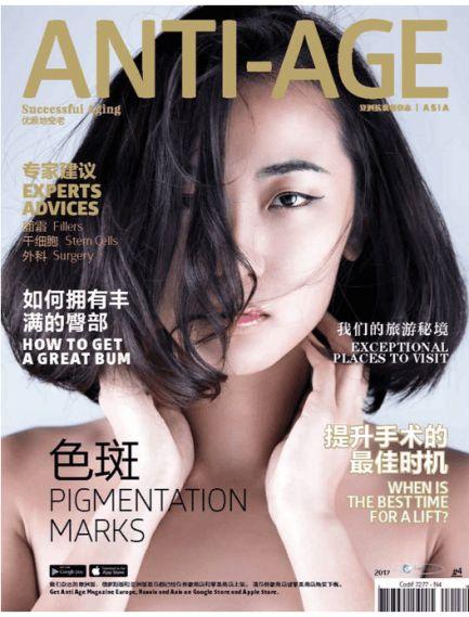 Anti-Age Magazine Asie
