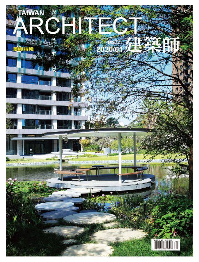 Taiwan Architect