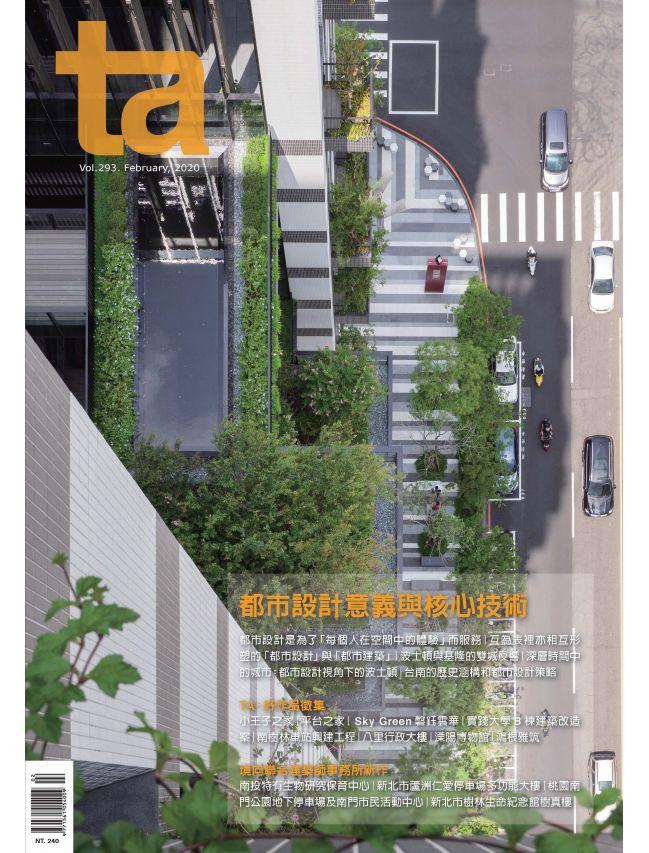 TA Taiwan Architecture