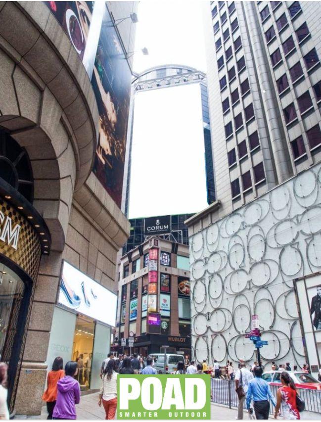 POAD - Century Square