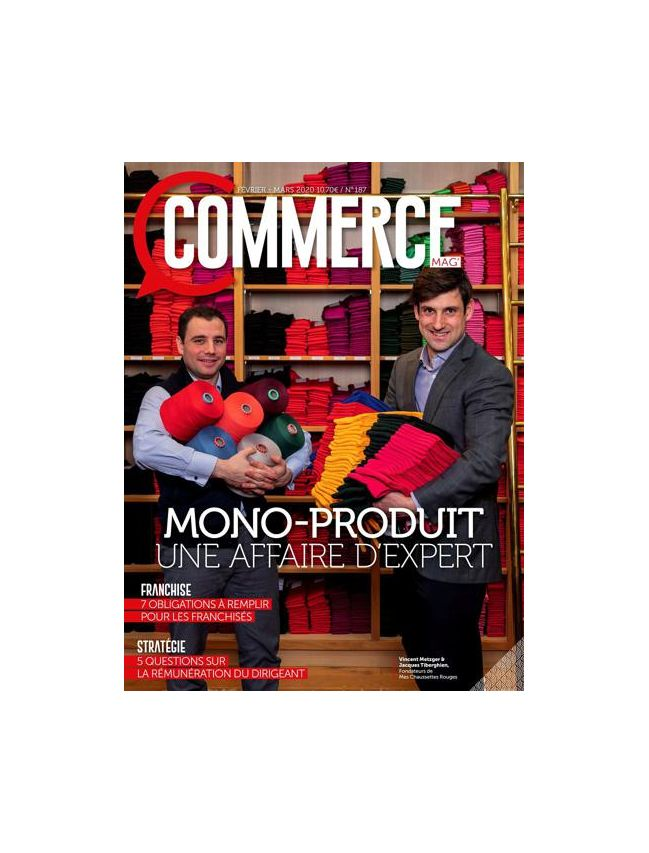 Commerce Mag