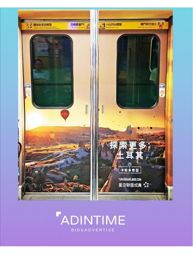 Taipei subway : Door stickers