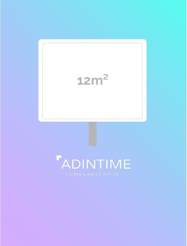 Affichage 12M² : Gond-Pontouvre