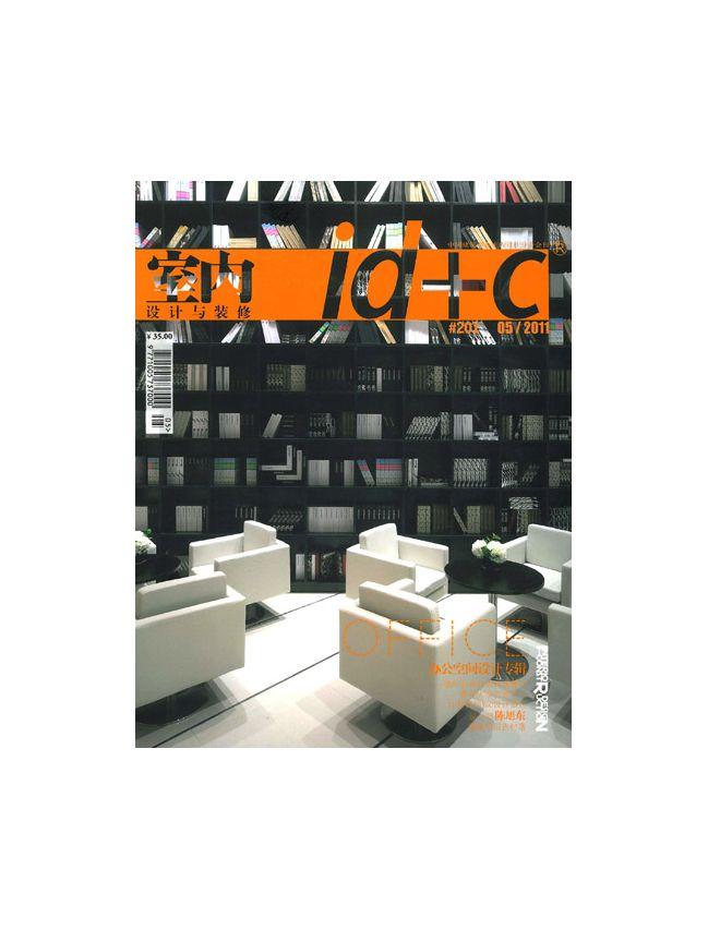Interior Design + Construction (id+c)
