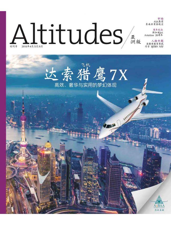 Altitudes Asia