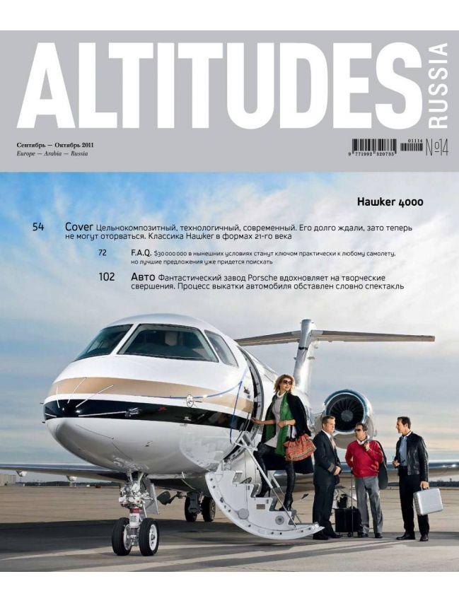 Altitudes Russia