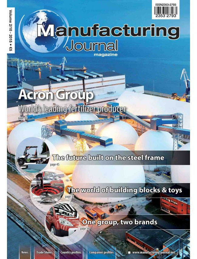 Manufacturing Journal